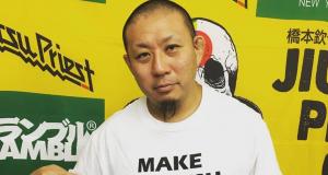 Kinya Hashimoto